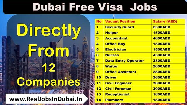 Dubai Jobs By 16 Companies |وظائف دبي|