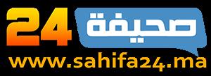 الجمعية الوطنية لأسر شهداء ومفقودي وأسرى الصحراء المغربية تخلد اليوم الوطني للشهيد