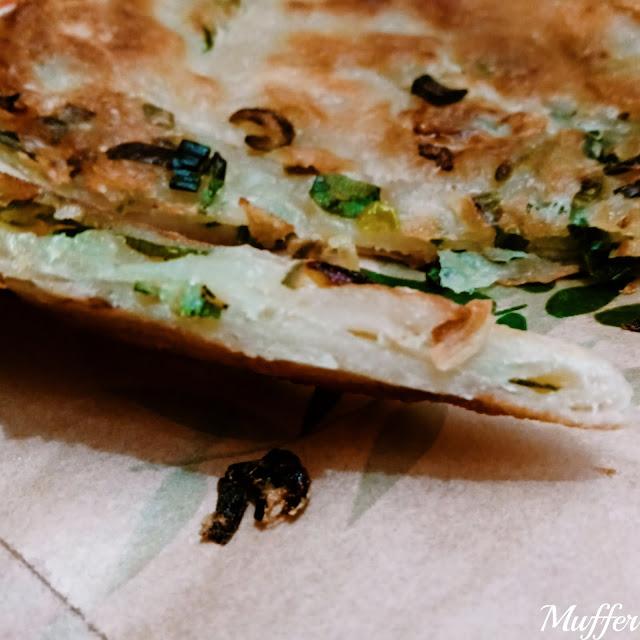 Mama Chau's - Tortilla Cebollín