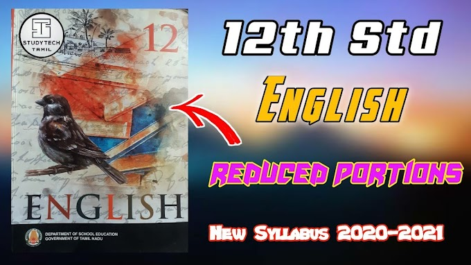 12th Std English Reduced| New Syllabus 2020-2021 | Download Pdf |