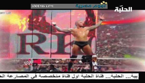 تردد قناة الحلبة ( جديد النايل سات 2012 ) قناة متخصصة فى مصارعة  المصدر