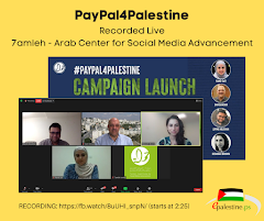 PayPal4Palestine Campaign Launch