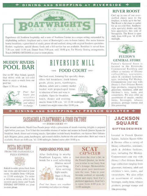 Dining and Shopping Guide Disney Port Orleans Riverside 2004