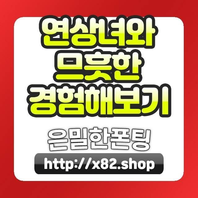 인천시남동구시내버스첫차시간