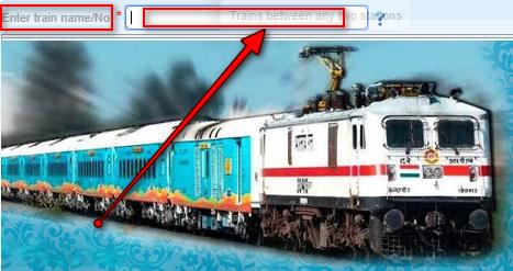 रेलवे टाइम टेबल
