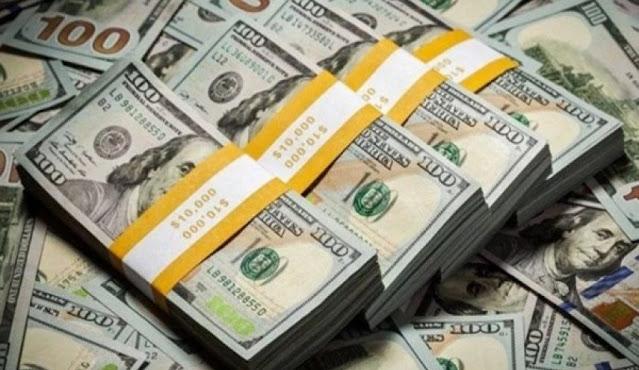 أسعار صرف العملات فى الإمارات اليوم الأحد 17/1/2021 مقابل الدولار واليورو والجنيه الإسترلينى