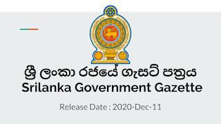 Sri Lanka Government Gazette 2020 December 11