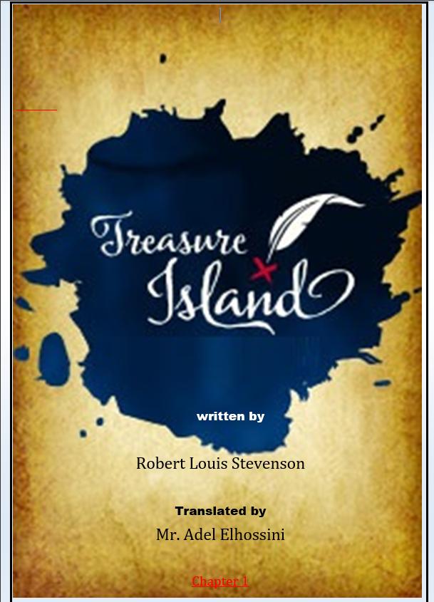 قصة حزيرة الكنز Treasure Island  الصف الأول الثانوى مترجمة 2021