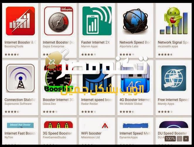 10 أنواع من التطبيقات كذابة وتضرهاتفك ولا يجب عليه تحميله