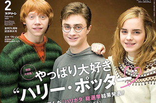 Screen magazine (Japan)