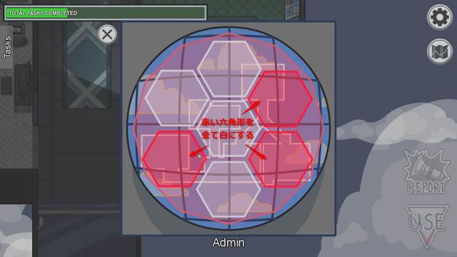 Prime Shields(シールドを準備する)説明画像