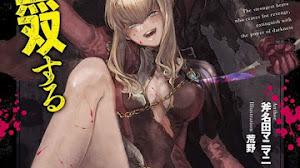 ▷ The Dark Massacre of the Vengeful Hero 🥇【Novela Ligera - Volúmenes 02/??】 PDF Mega ✅