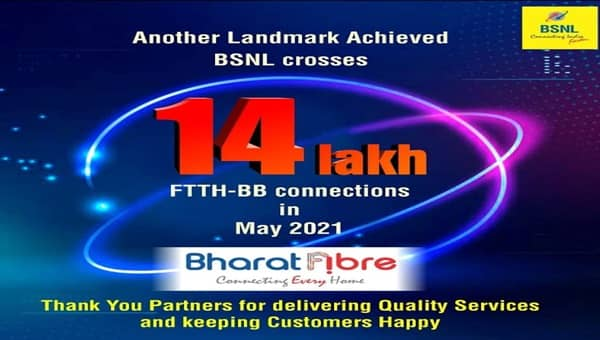 BSNL Bharat fiber broadband new connection