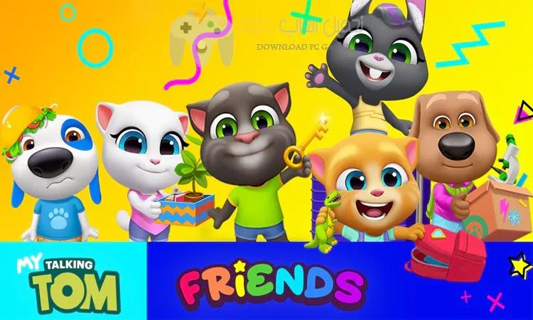تحميل لعبة Talking Tom Friends للجوال برابط مباشر