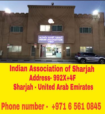 Indian embassy of sharjah