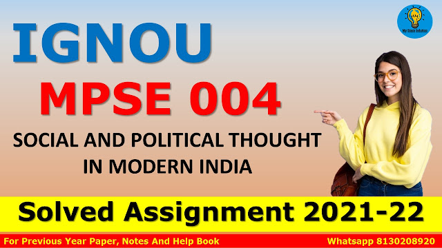 MPSE 004 SOCIAL AND POLITICAL THOUGHT IN MODERN INDIA Solved Assignment 2021-22