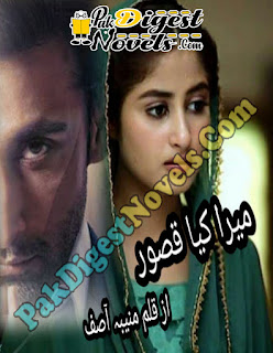 Mera Kia Qasoor Novel By Muneeba Asif