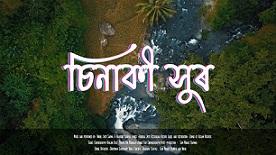 Sinaki Xur Lyrics >> Nikhil Jyoti Sarma, Bhargav Ojapali   Assamese Song