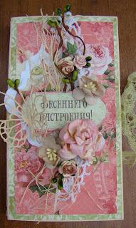 скрап,шоколадница,откртыка,цветы,подарок.поздравление,бабочка