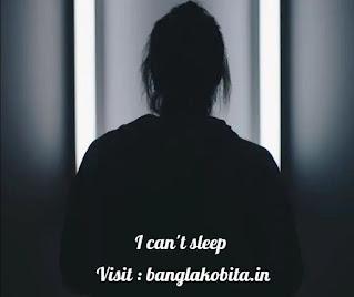 I can't sleep poem