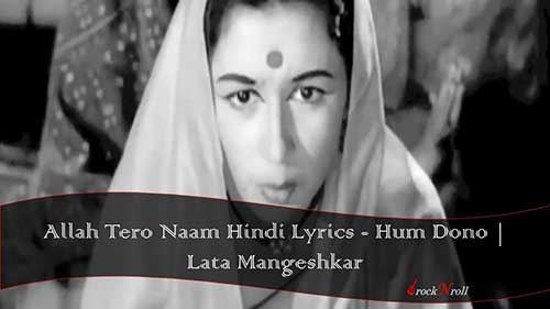 Allah-Tero-Naam-Hindi-Lyrics-Hum-Dono