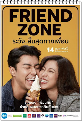 quotes film friend zone thailand friend zone 2019 fakta film friend zone nonton film friend zone 2019 sub indo download film friend zone thai sub indo download film friend zone 2019 sub indonesia lokasi syuting friendzone watch friend zone 2019 full movie