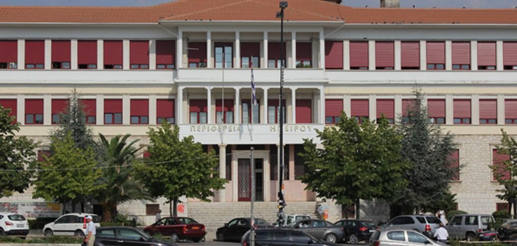 Περιφέρεια Ηπείρου:Ανάδοχοι για έργα αποκατάστασης ζημιών, βελτίωσης  αγροτικών υποδομών και συντήρησης μνημείων