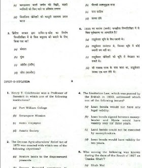 UPSC CDS(I) Exam 2018 - Cut Off and Marks of Recommended Candidates