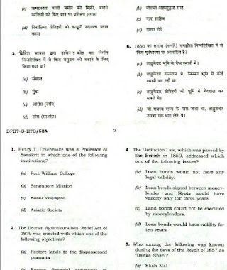 UPSC CDS (I), 2019 Question Paper PDF Download (official)