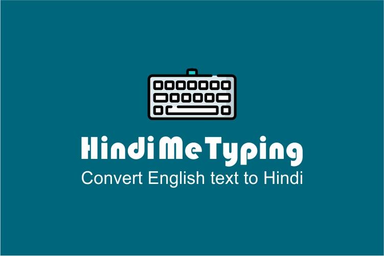 Hindi Me Typing