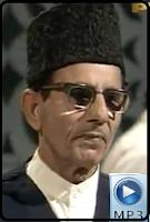 rafiq shinwari mp3
