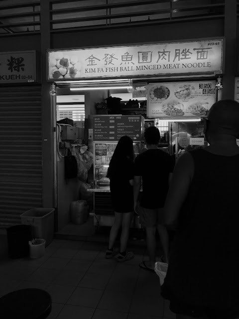 Kim Fa Fish Ball Minced Meat Noodle, Tiong Bahru Food Centre