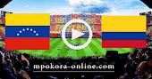 نتيجة مباراة كولمبيا وفنزويلا بث مباشر كورة اون لاين 10-10-2020 تصفيات كأس العالم: أمريكا الجنوبية