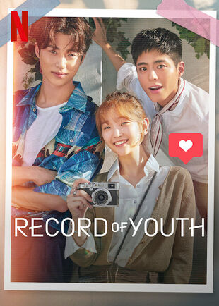 Record of Youth