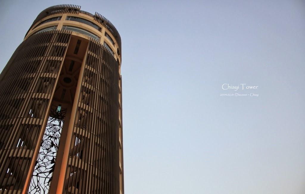 嘉義東區景點,射日塔
