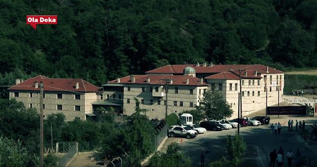 Μεθέορτο προσκύνημα στο Μοναστήρι της Αγίας Σοφίας της Κλεισούρας