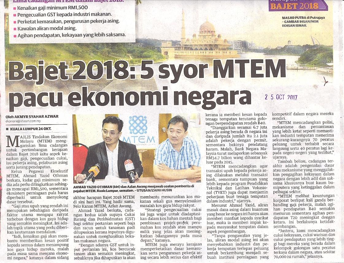Bajet 2018 5 Syor Mtem Pacu Ekonomi Negara 25 Oktober 2017
