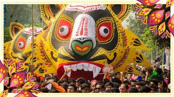 বাংলা নববর্ষের মঙ্গল শোভাযাত্রা