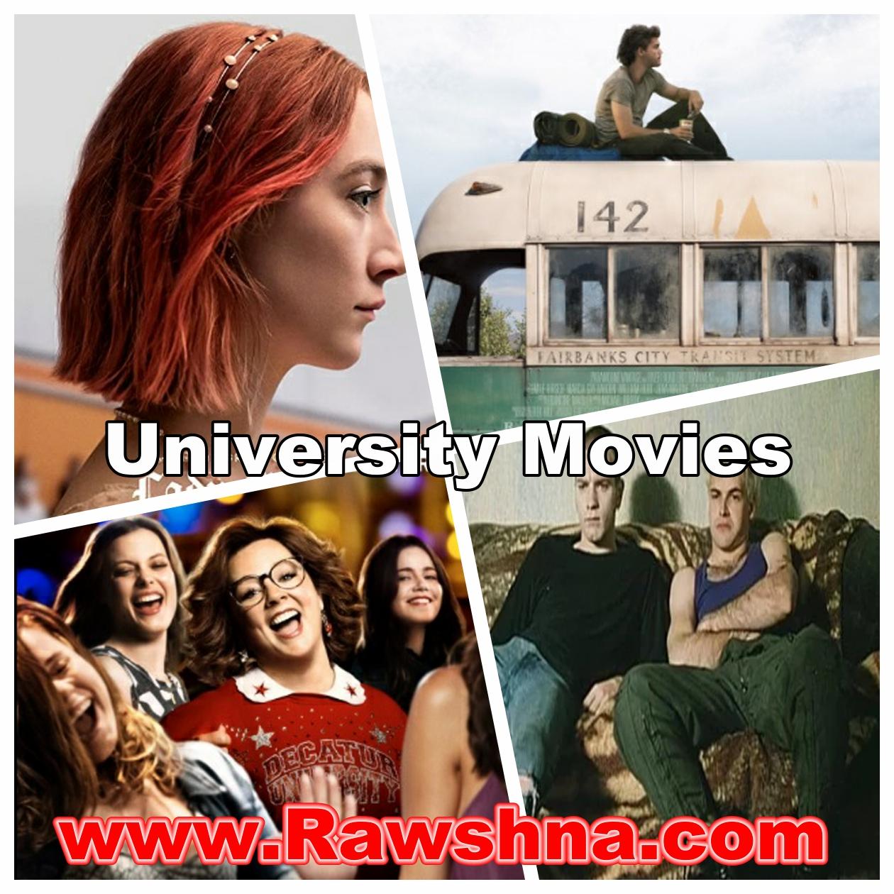 افضل افلام الجامعة على الإطلاق