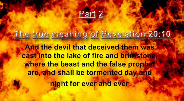 Revelation 20:10.
