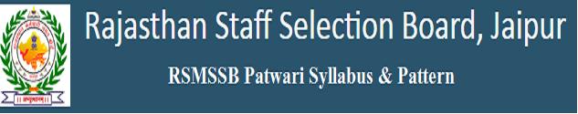 Rajasthan Patwari New Syllabus 2019-20
