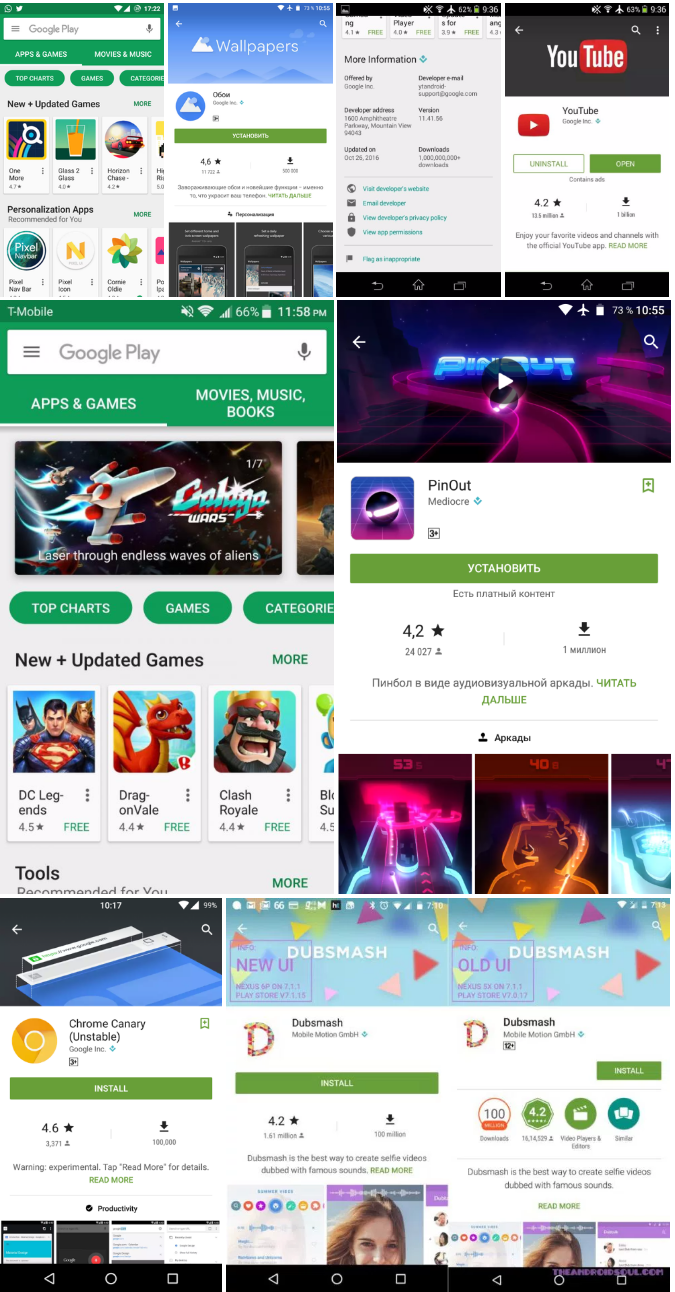 Play Store New Cool Leaked UI For Download: Accidently Leaked by Google