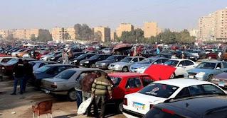 انهيار أسعار السيارات المستعملة في مصر.. الأغلى بـ50 ألف جنيه