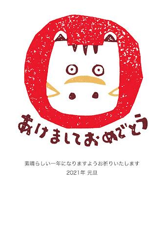 牛の顔の芋版年賀状(丑年)