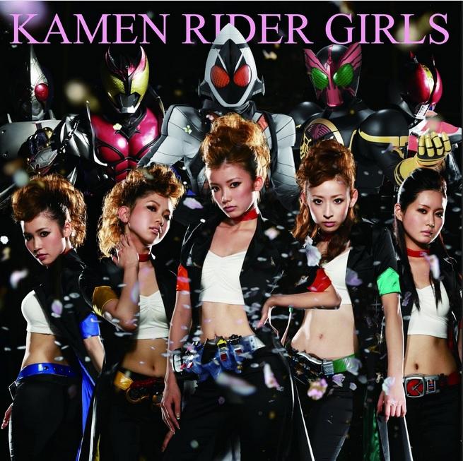 Kamen Rider GIRLS - Saite