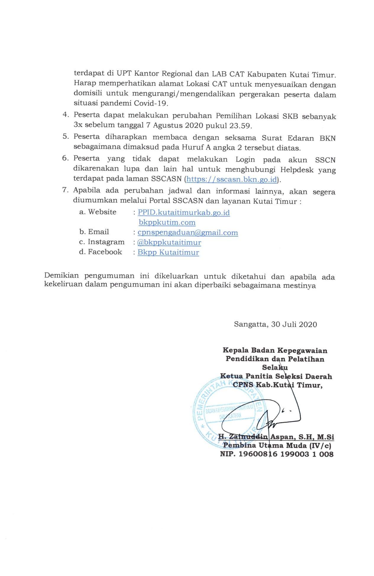 Persiapan Pelaksanaan SKB CPNS 2020