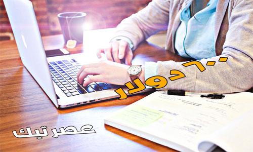 كيفية الربح من التدوين للمبتدئين باسهل طريقة
