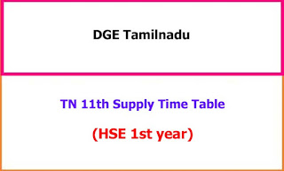 TN 11th Special Supplementary Exam Time Table 2021