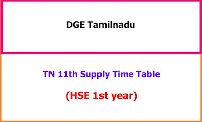 TN 11th Special Supplementary Exam Time Table