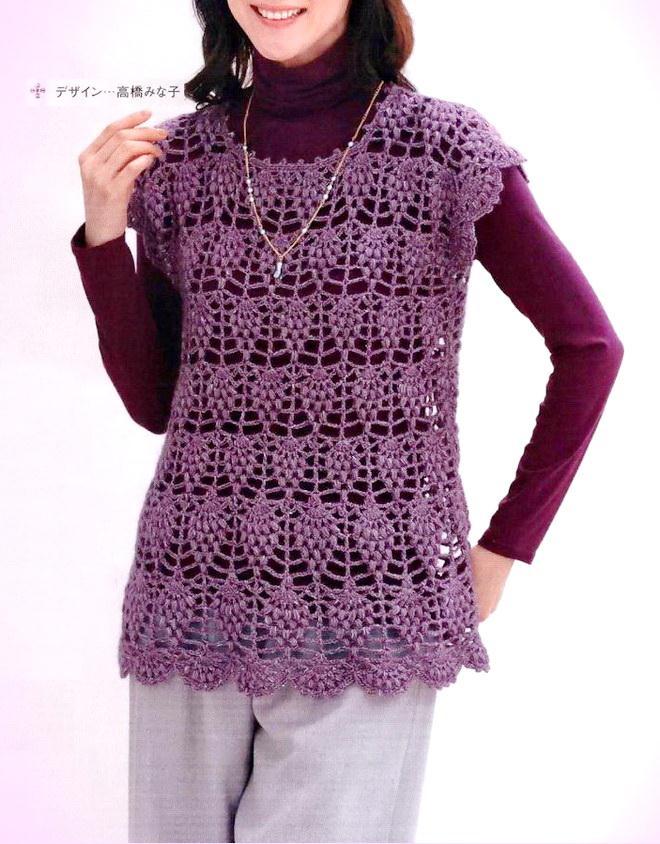 Crochet Vest / Tunic  For Women - Grape Crochet Stitch